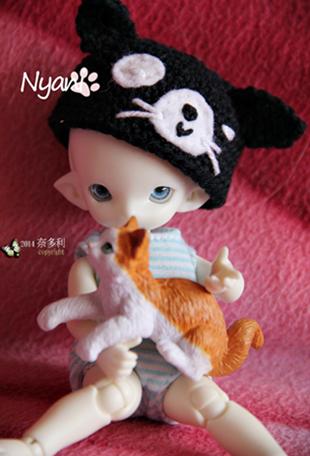 ✰ Ma famille de kitsune (p. 20) Nyani002