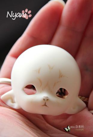 ✰ Ma famille de kitsune (p. 20) Nyani004